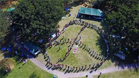 Pembroke Pines Kindness Initiative  Human Peace Sign