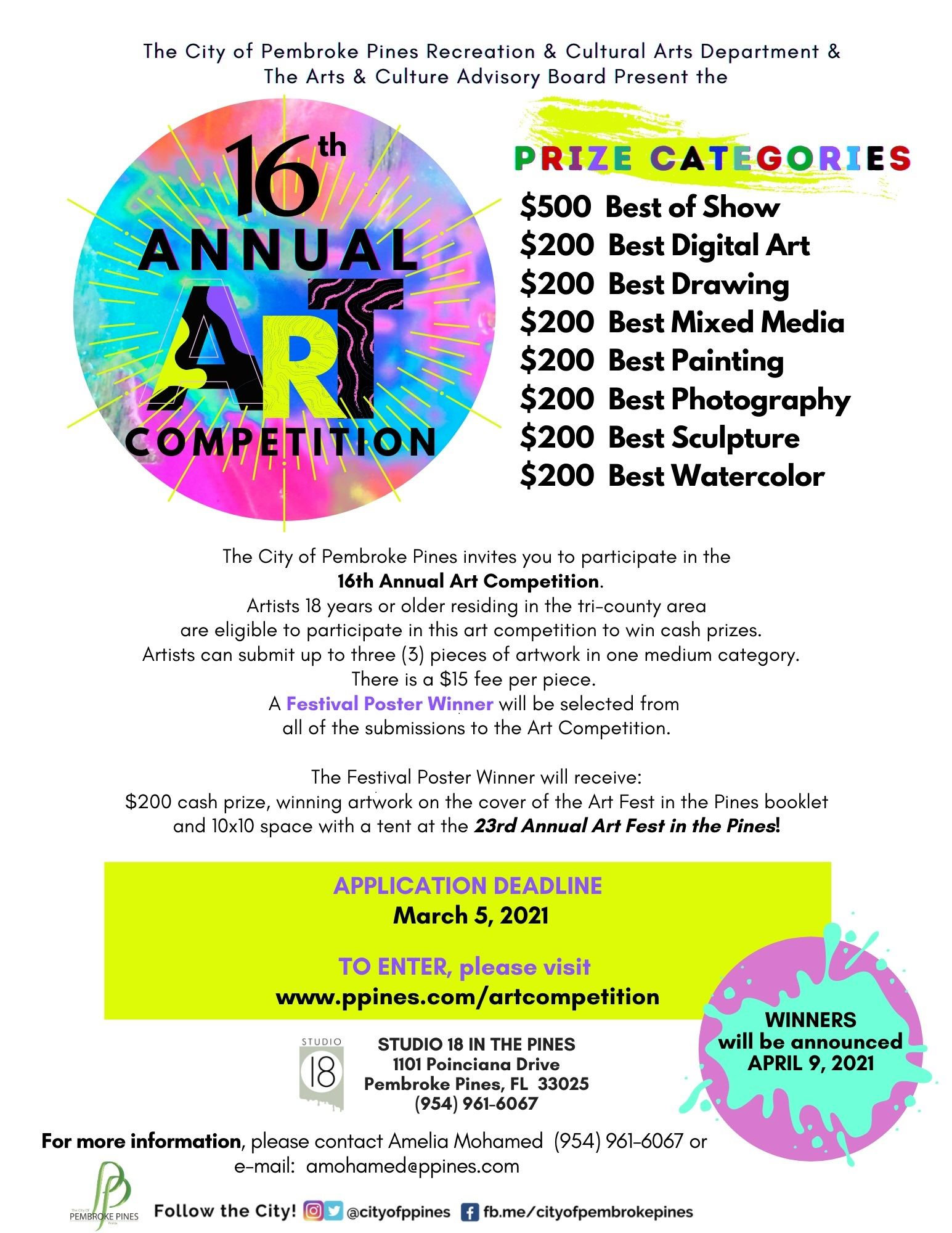 art competition 2020